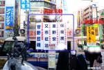 blog_katudou.jpg