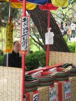 blog_kyuri.jpg