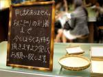 blog_tokyo4.jpg