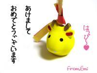 blog_ushi.jpg