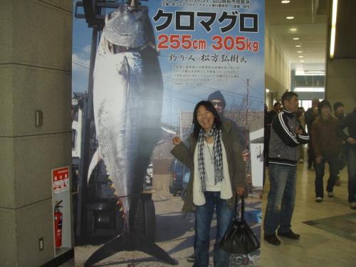2009フィッシングショー2