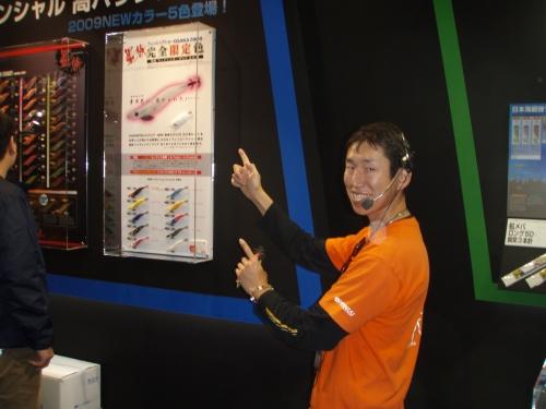 2009フィッシングショー8