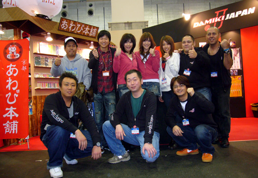 2009フィッシングショー 11