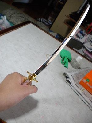 刀(持ってみた)