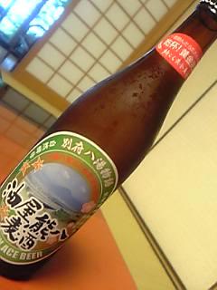 「油屋熊八麦酒」山香綺ら羅(杵築市)