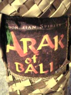 「ARAK of BALI」ペンダワ社(バリ島)