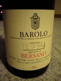 BAROLO(バローロ 1994)BERSANO