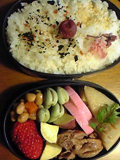 春色「いちご弁当」2008年