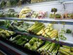 「野菜」ビンタン・スーパーマーケット(ウブド)