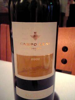 イタリアの赤ワイン[カンポ・チェーニ]2002