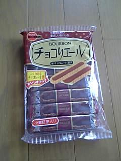 ブルボンのチョコリエール