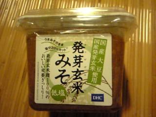 「発芽玄米みそ」DHC(東京都)