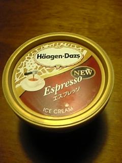 ハーゲンダッツのエスプレッソ