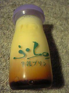 「ふらの牛乳プリン」フラノデリス(北海道)