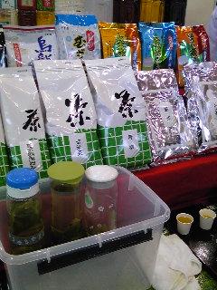 「寿老園」2009年 第11回九州外食産業フェア