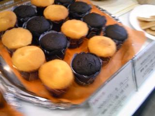 「日本製粉」2009年 第11回九州外食産業フェア