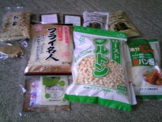 「サンプル」2009年 第11回九州外食産業フェア