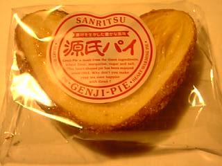 「源氏パイ」三立製菓(静岡県)