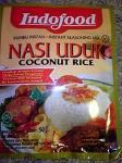 「ナシウドゥッ(nasi uduk)」Indofood(インドネシア)