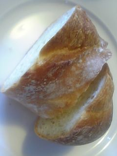 「ラディッシュパン」ベークショップ イワハシ(福岡市)