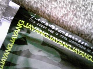 「韓国海苔」JAYANG(韓国)