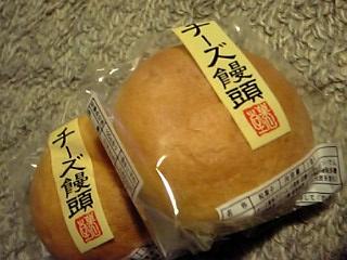 「チーズ饅頭」菓心堂(大野城市)