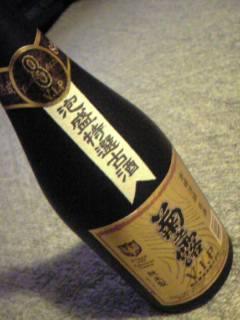 「菊之露VIPゴールド」菊之露酒造(沖縄県宮古島市)