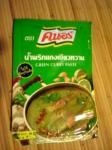 green curry paste(knorr)「クノールのグリーンカレーペースト」