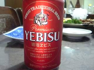 「琥珀ヱビス」サッポロビール(東京都)