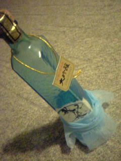 「大吟醸蔵元限定酒」クンチョウ酒造(大分県日田市)
