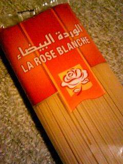 「ラローズブランシェ」(チュニジア)