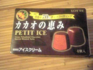 「カカオの恵み PETIT ICE」ロッテ
