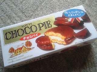 「チョコパイ」ロッテ