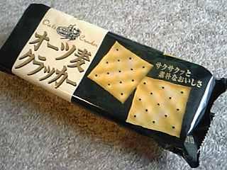 「オーツ麦クラッカー」前田製菓(堺市)
