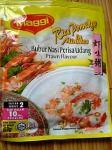「中国粥 エビ味」ネスレ(シンガポール)