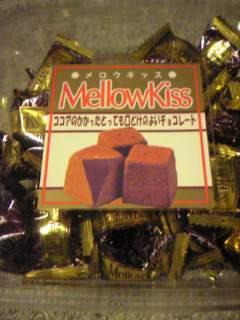 「MellowKiss」高岡食品(兵庫県)