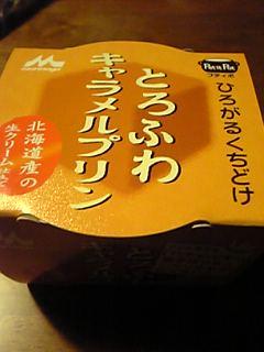 「とろふわキャラメルプリン」森永乳業(東京都)