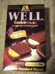 「WELL(ウェル)バニラ&ラムレーズンクリーム」森永製菓