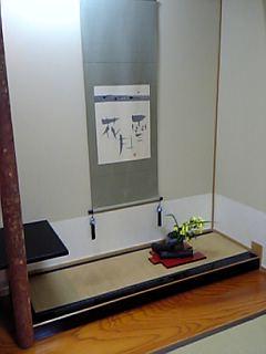 ホテル楠水閣(脇田温泉)別館の部屋