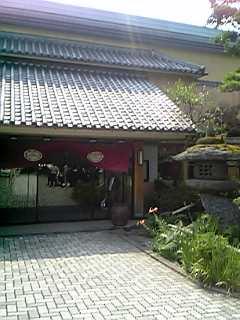 ホテル楠水閣(脇田温泉)