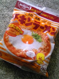 「チキンラーメン」日清食品
