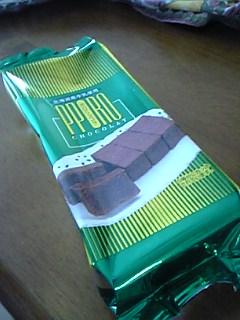 ラグノオささきのポロショコラ