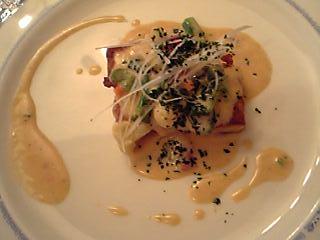 「2625円ランチ 魚料理」ラ・プートゥリエー(福岡市)