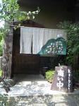 林檎と葡萄の樹(福岡県朝倉市)