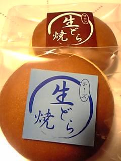 「生どら焼」さかえ屋(福岡県)