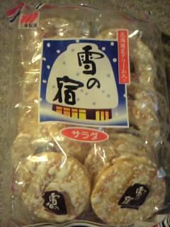 「雪の宿」三幸製菓(新潟県)