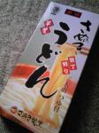 「手打免許 小 300gx1袋(3人前)めんつゆ付」さぬき麺業(香川)