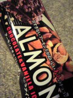 「アーモンドチョコレート&アイスクリームバー」センタン(大阪市)