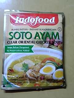 インドネシアのチキンスープ「ソトアヤム」の素