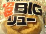 「超BIGシュー」Sweets+